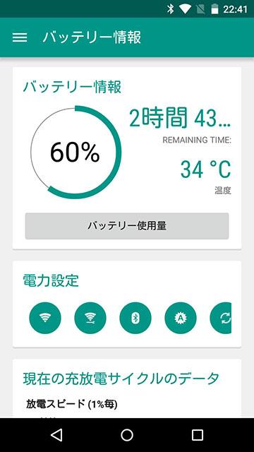 net.hubalek.android.reborn.beta-4