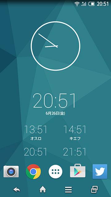com.google.android.deskclock-1