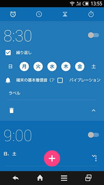 com.google.android.deskclock-5