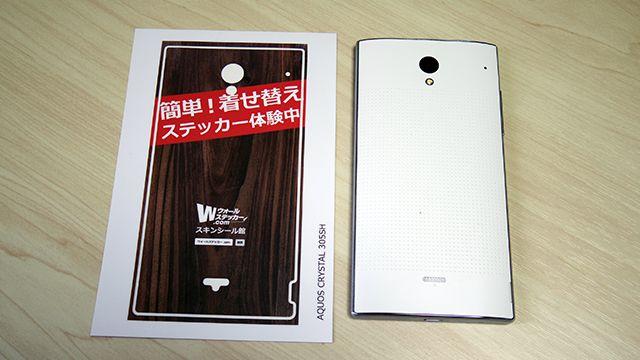 20150726-w3