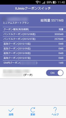 20150728-2