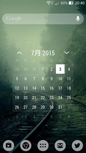 bitsy.calendar.free-1