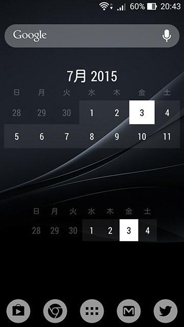 bitsy.calendar.free-2