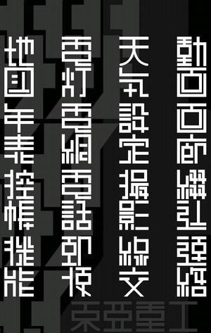 20150803-8