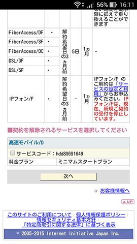 20150815-7