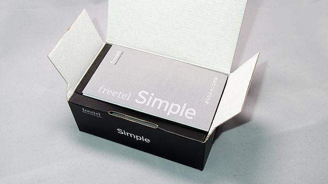 20150828-simple-6