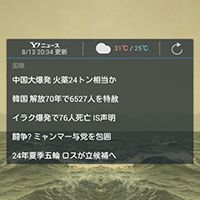 jp.co.yahoo.android.news-0s