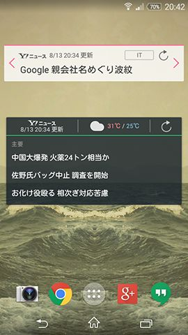 jp.co.yahoo.android.news-1