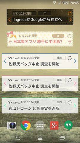 jp.co.yahoo.android.news-6