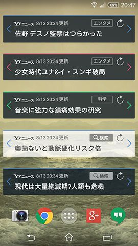jp.co.yahoo.android.news-7