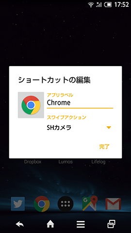 20150926-nova-14