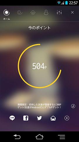 com.buzzvil.honeyscreen.jp-3