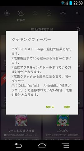 com.buzzvil.honeyscreen.jp-5