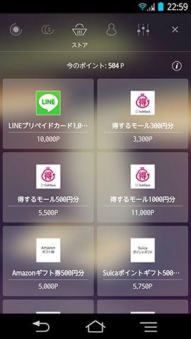 com.buzzvil.honeyscreen.jp-6
