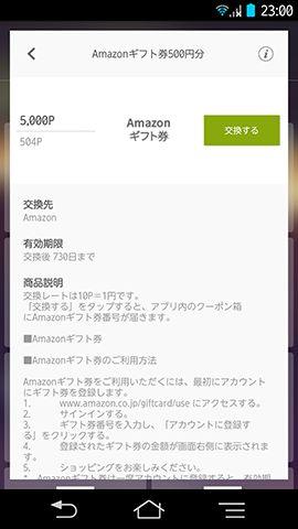 com.buzzvil.honeyscreen.jp-7