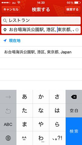 com.yelp.android-1