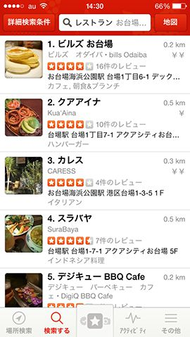 com.yelp.android-2