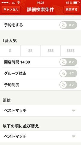 com.yelp.android-4
