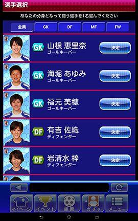 jp.co.acrodea.nadesaka-5