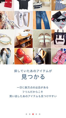 jp.co.fablic.fril-3