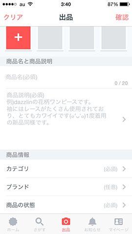 jp.co.fablic.fril-5