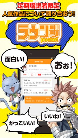 jp.co.kodansha.android.magazinepocket-7