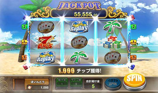 jp.colopl.casino-2