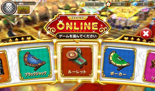 jp.colopl.casino-4