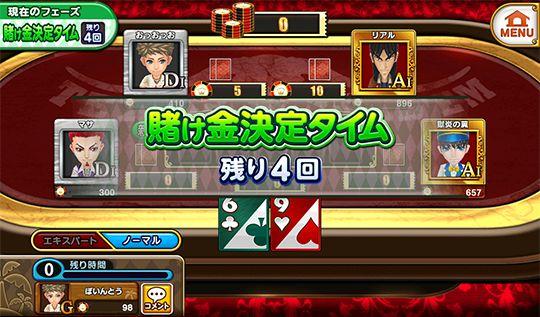 jp.colopl.casino-5
