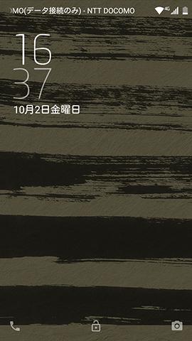 20151002-15