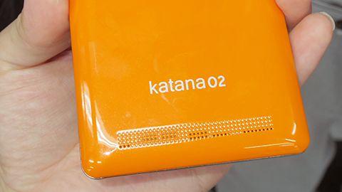 20151003-katana-5