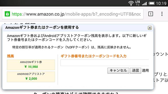 20151004-amazon-4