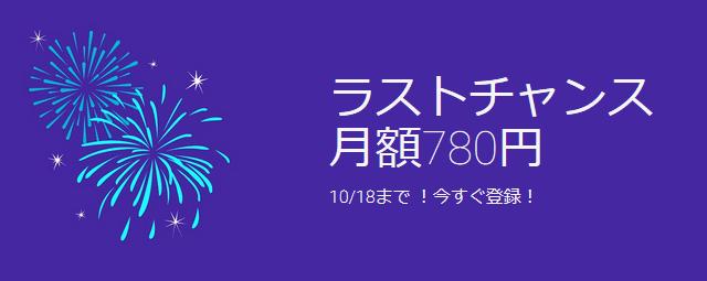 20151017-mineo-2