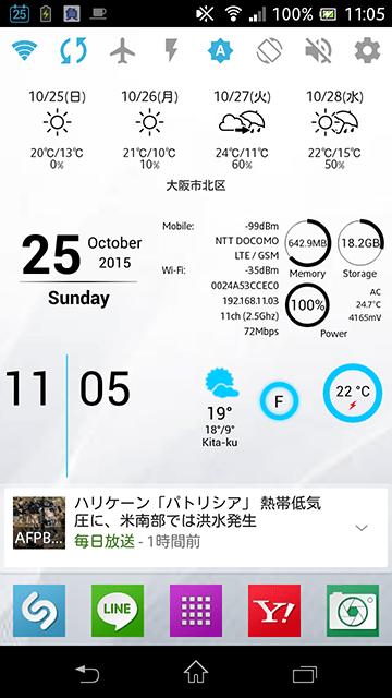20151027-home-05-2