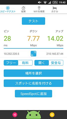 20151029-6