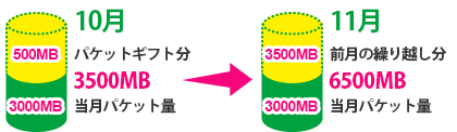 20151031-mineo-4