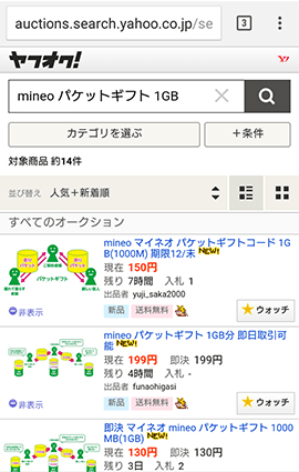 20151031-mineo-5