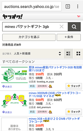 20151031-mineo-6