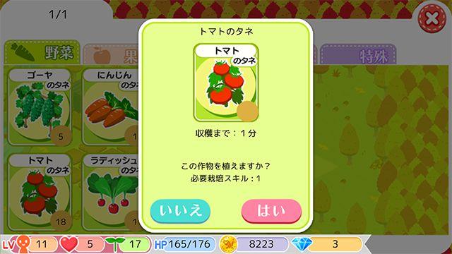 askiss.game.nouenkonkatsu-4