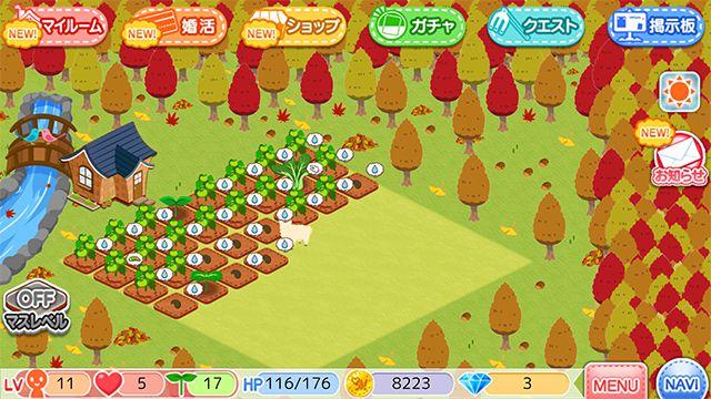 askiss.game.nouenkonkatsu-5
