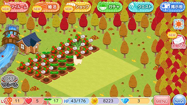 askiss.game.nouenkonkatsu-6