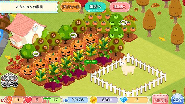 askiss.game.nouenkonkatsu-9