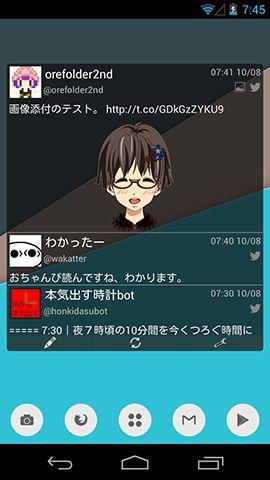 org.thomnichols.android.socialwidget-1