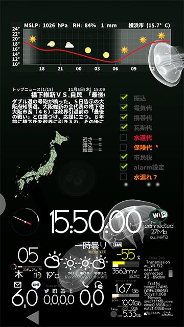 20151108-home-39-2