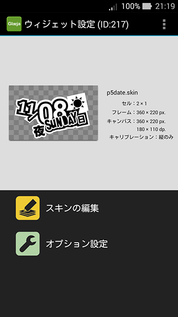 20151108-p5-2