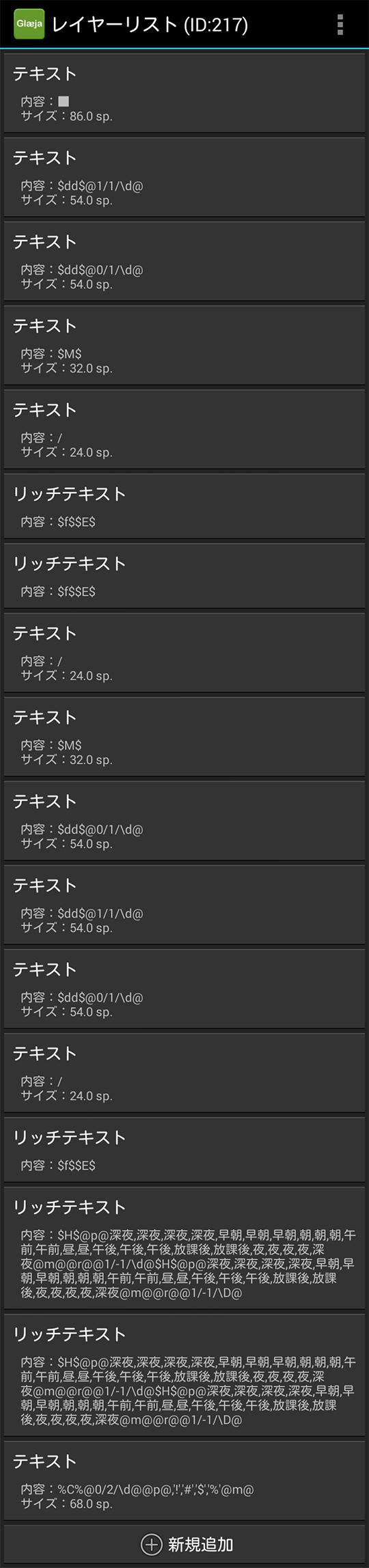 20151108-p5-4