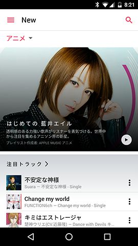 20151111-applemusic-3