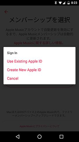20151111-applemusic-8