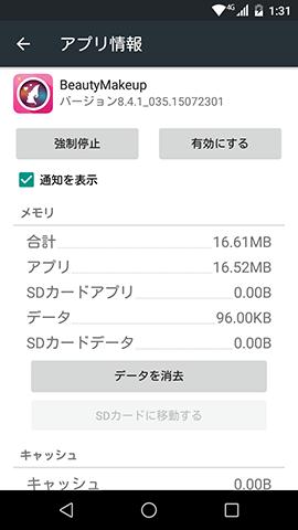 20151113-miyabi-1