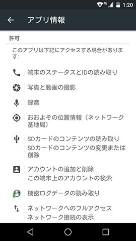 20151113-miyabi-2